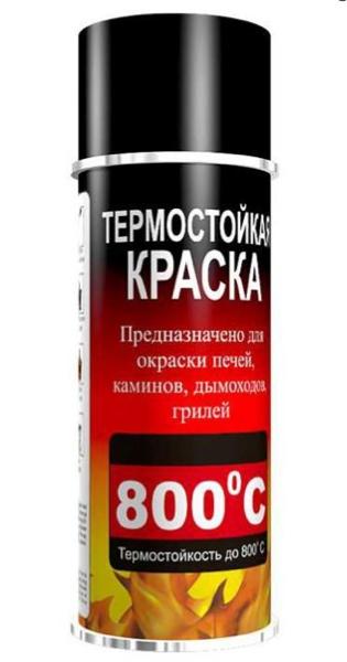 Очистители - КОМПАНИЯ АВАКС